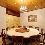 中華テーブル個室【13名様まで】宴会や接待、会食など改まったお席にも最適