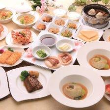 高級食材フカヒレやおすすめの炭焼き北京ダック、海鮮XO醤炒め『華コース』全10品|宴会