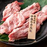 バラ肉の中で最高級に旨味があるお肉「中落ちカルビ」