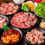 食べ放題 元氣七輪焼肉 牛繁 五反野店