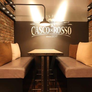 CASCO ROSSO-カスコロッソ-  コースの画像