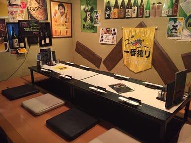 煙モウモウ 非日常 超焼鳥専門店 横浜天下鳥 草津駅前店 店内の画像