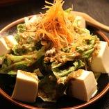 豆腐と鶏のサラダ