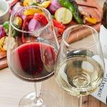 世界各国から個性あふれるワインを集めました。その時の気分に合わせてご賞味ください。