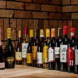 単品ワイン15種の飲み放題で飲み比べを楽しめます。