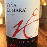 Edmara Pinot Noir