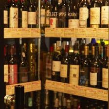 60種が眠るウォークインワインセラー