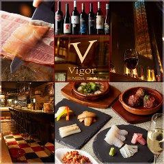 酒とワイン すみだバル Vigor