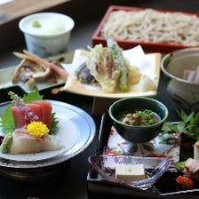 ◆【 会席コース】前菜、お造り、強肴、季節の天ぷら、せいろ蕎麦など一番人気の会席コース♪