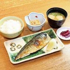 ■焼き鯖定食