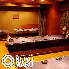 居酒屋 ◎NIJYU-MARU(にじゅうまる)日暮里店