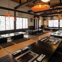 個室×焼肉 浜忠‐hamachu‐ 湘南台