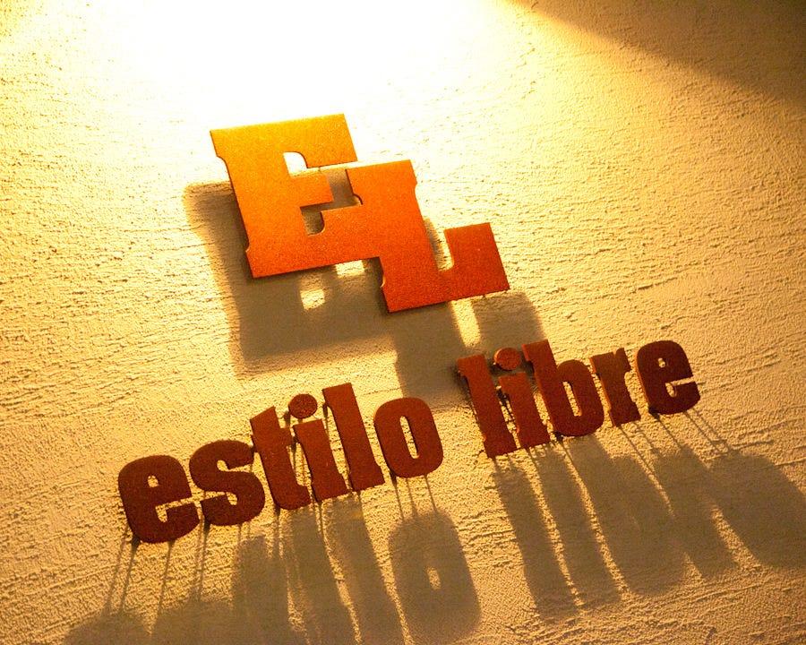 エスティロ・リブレ