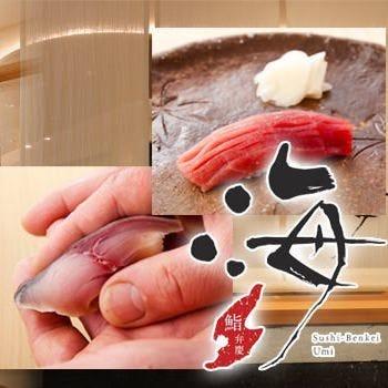 """◆""""弁慶海""""が銀座に初出店"""