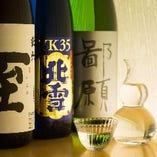 佐渡が誇る北雪をはじめ、厳選した日本酒を取り揃え。