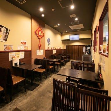 栄翔 麹町店 店内の画像