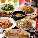 焼き餃子など本格中華食べ放題コースは2,500円(税抜)から