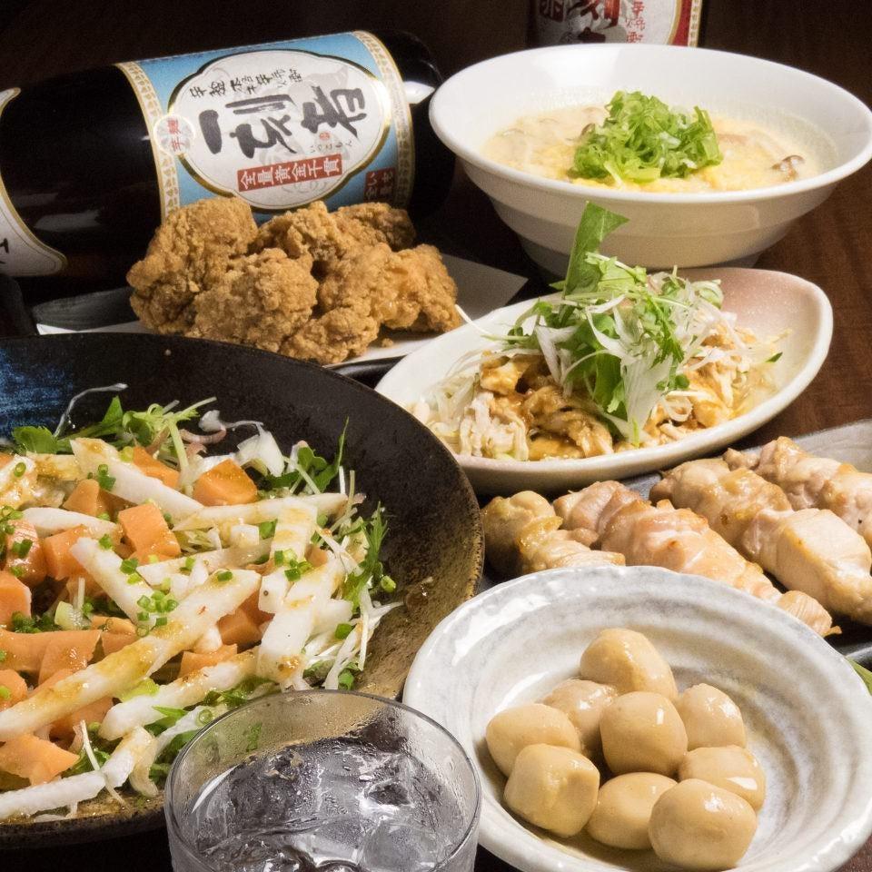 ◆季節の旬菜コース◆税込でわかりやすい!2H飲放付き4000円⇒3000円(税込)