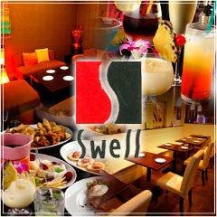 Cafe&Bar Swell (カフェ&バー スウェル)