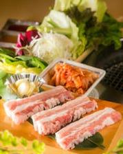 新鮮野菜たっぷり「サムギョプサル」