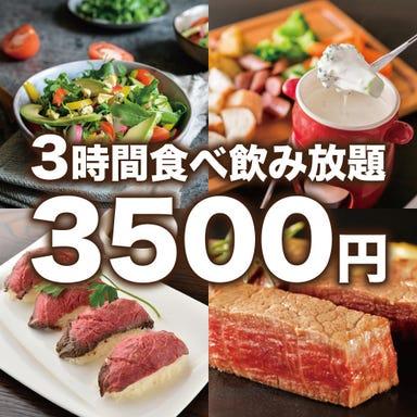 個室肉バル MEAT KITCHEN 新橋店  メニューの画像