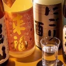 常時25種類を揃える厳選日本酒