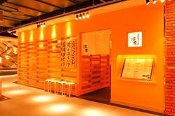 「お店入口」仙台駅直結のエスパル店地下1階。