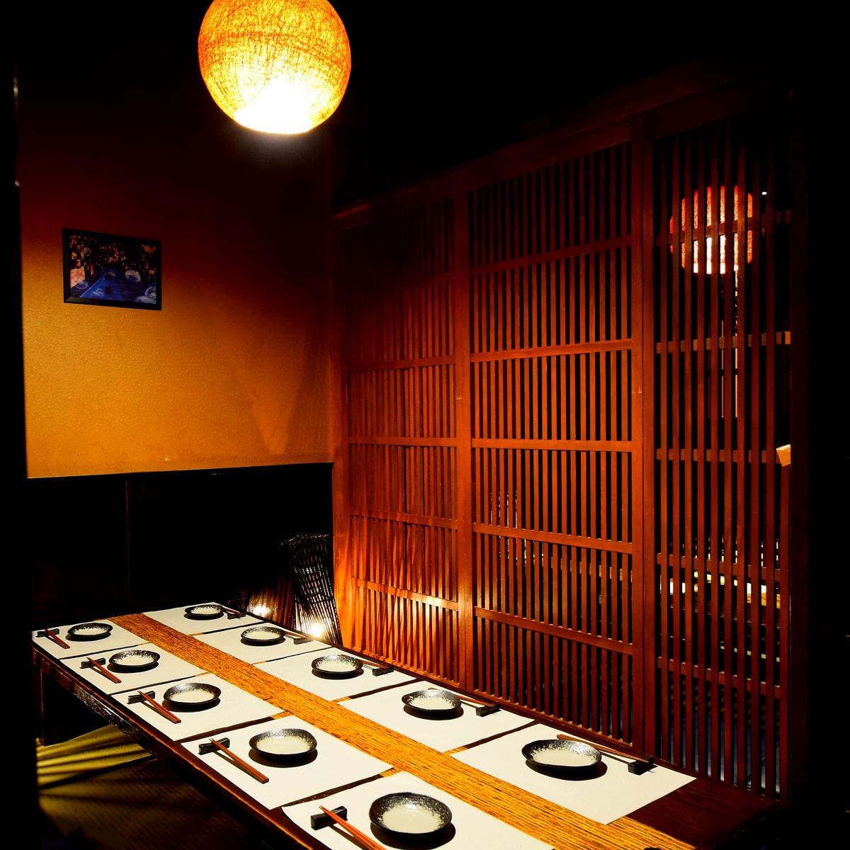 個室居酒屋 蔵之介ーKURANOSUKEー 土浦店