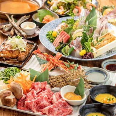 個室居酒屋 蔵之介ーKURANOSUKEー 土浦店 コースの画像