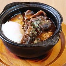 牛肉味噌デミグラス煮込み温玉乗せ
