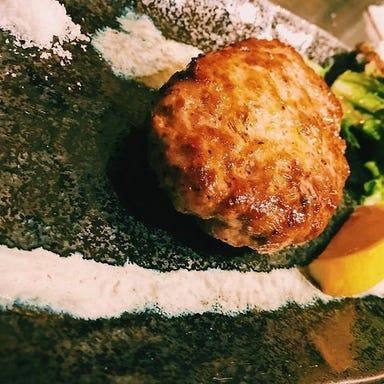 日本酒×肉ダイニング shiosai  メニューの画像