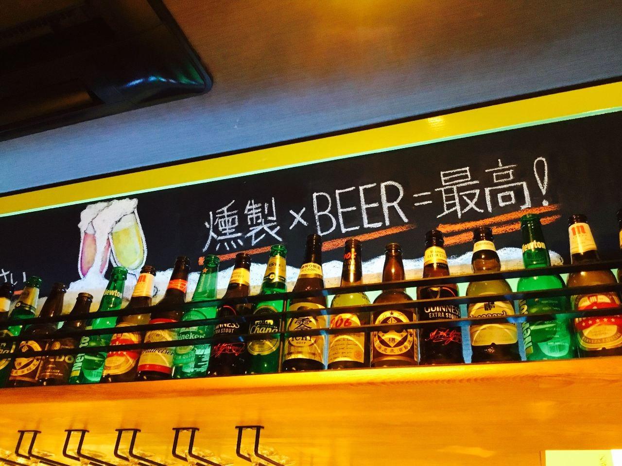 1983 〜燻製とクラフトビールのお店〜 茅ヶ崎