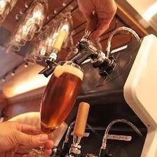 ◆種類豊富なビール