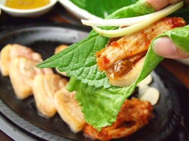 韓のポジャンマチャ家 ラオン  メニューの画像
