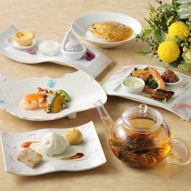 中国料理 花林 フォレスト・イン昭和館 こだわりの画像