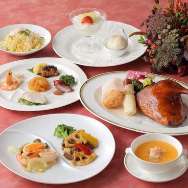 中国料理 花林 フォレスト・イン昭和館 コースの画像