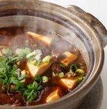 土鍋入りマーボー豆腐
