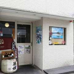 KIZUNADINING 府中店