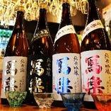 【日本酒】数多く取り揃えております!!