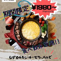 チーズとお肉の研究所 岡崎チーズラボ 東岡崎駅前