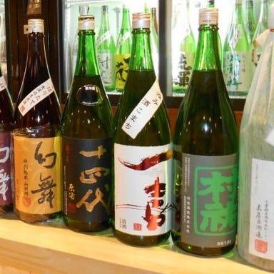 日本酒庵 吟の杜  こだわりの画像