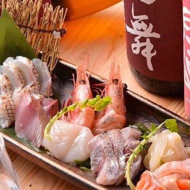日本酒庵 吟の杜  メニューの画像