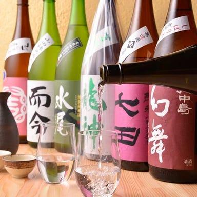 日本酒庵 吟の杜  コースの画像