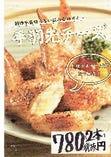 手羽先チーズ(2本)