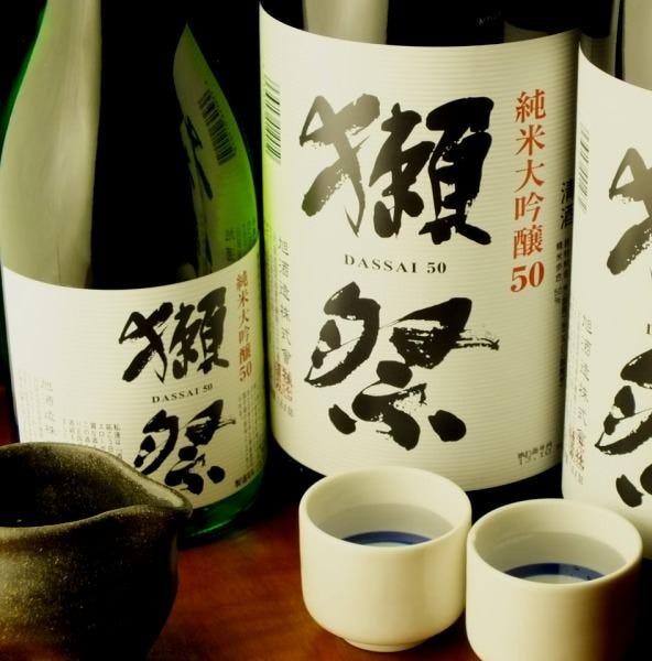 期間限定 30種類の日本酒飲み放題!