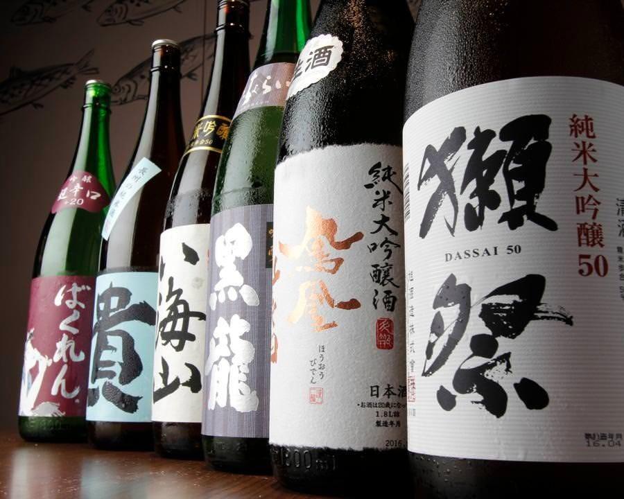 日から木限定!日本酒飲み放題!地酒30種飲み放題。