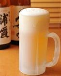 当店自慢の氷結ビール!!シャーベット状の氷がやみつきに♪