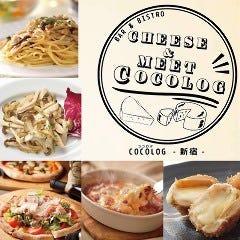 COCOLOG 新宿店