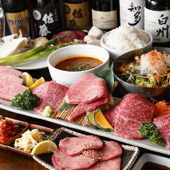 肉卸直送×黒毛和牛 焼肉かまくら本店