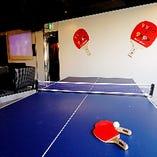 卓球やダーツ、カラオケなど、パーティーが盛り上がる設備が多数